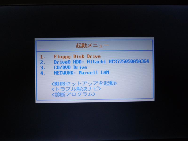 P1030681