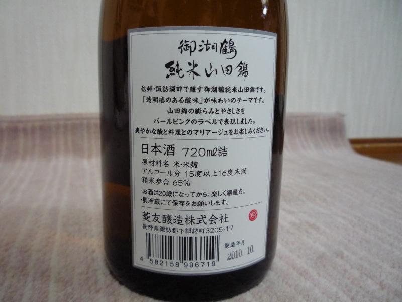 P1040189