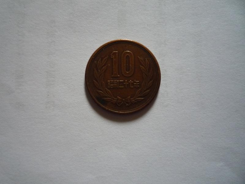 P1060352