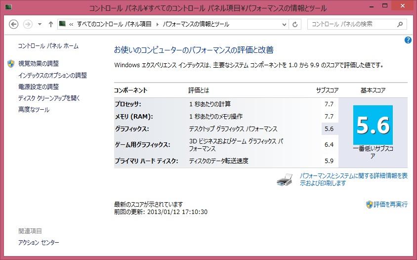 Fmv_lifebook