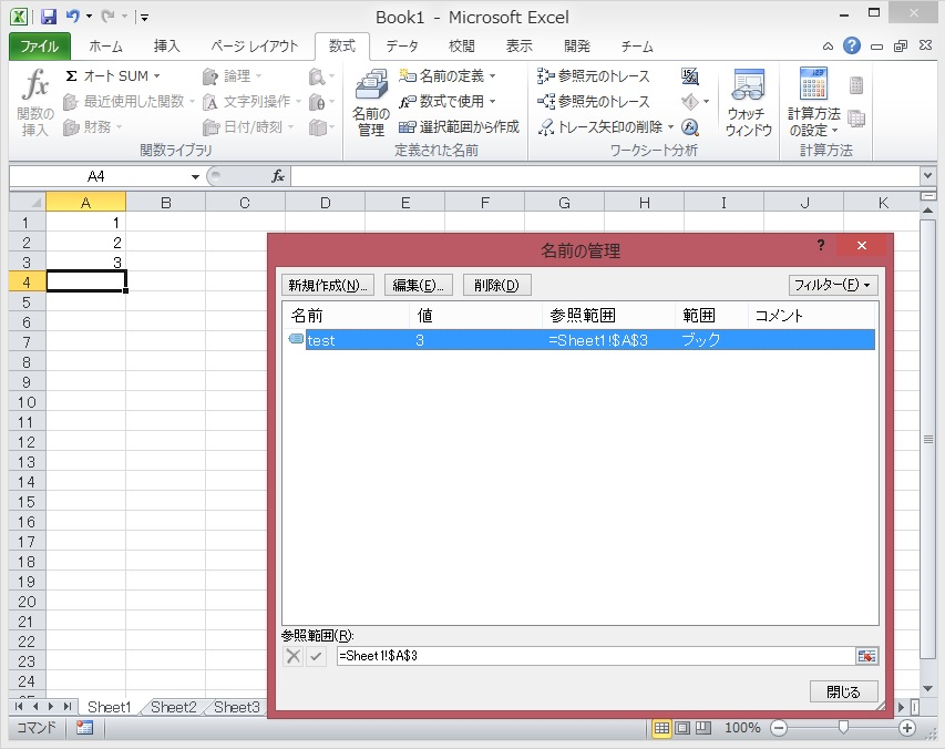 Excel_