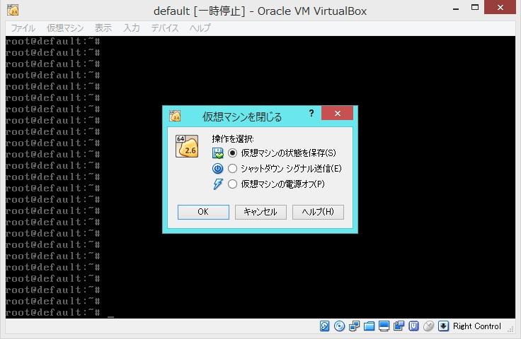 Vm_close