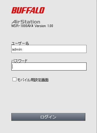 Airstation02