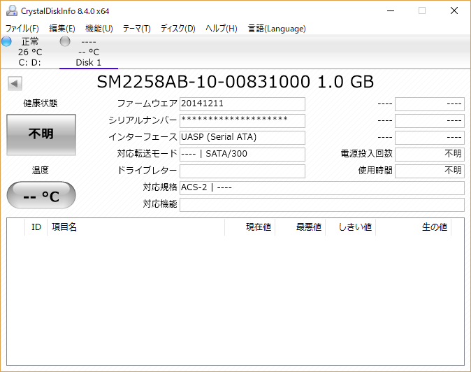 Crucial-mx500_20200202123801